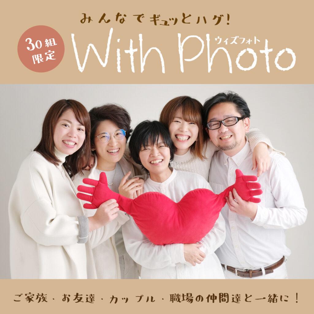 画像に alt 属性が指定されていません。ファイル名: blogお知らせ-1024x1024.jpg